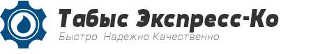"""Неразрушающий контроль в Казахстане, Дефектоскопия, измерительный контроль - ТОО """"Табыс Экспресс-Ко"""""""