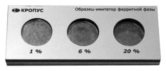 vektor60dhi